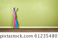 Toothbrushes in the Room 61235480