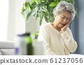 라이프스타일 노인 질병 61237056