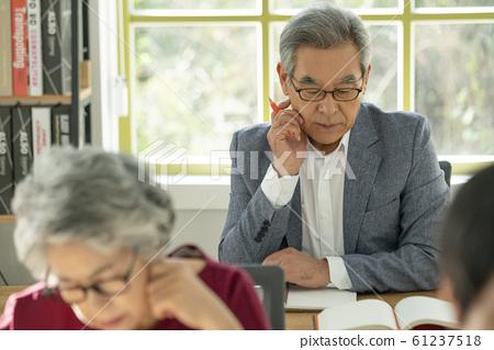 生活方式老年人学习 61237518
