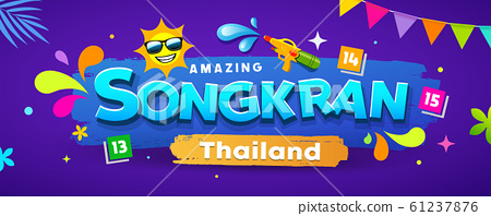 Amazing Songkran Thailand festival colorful banners 61237876