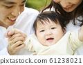 ครอบครัว 61238021