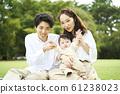 ครอบครัว 61238023