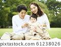 ครอบครัว 61238026