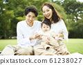 ครอบครัว 61238027