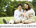 ครอบครัว 61238028