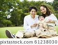 ครอบครัว 61238030
