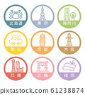 Japanese famous places, famous products icon material set 61238874