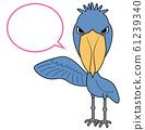 Shoebill vector illustration clip art 61239340