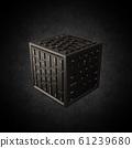 Data Center Concept Spotlighted on Black Background 61239680