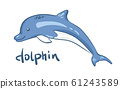 Vector illustration silhouette of a funny dolphin jumping fun on a white background. hand drawing 61243589