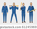 Cartoon character, businessman in suit with many poses. 3d rendering 61245969