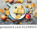 Slice of apple pie 61248043