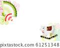 新年賀卡材料橫式折疊扇牛公仔和花卉圖案新年賀卡模板 61251348