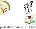 新年賀卡材料橫式扇子和牛雕像和花卉圖案新年賀卡模板 61251349