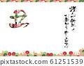 新年賀卡材料水平風格牛字符菊花圖案與多彩的菊花圖案模板 61251539