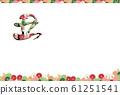 วัสดุการ์ดปีใหม่สไตล์แนวนอนตัวละครวัวลายดอกเบญจมาศที่มีสีสันแม่แบบลายดอกเบญจมาศ 61251541