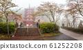 Chureito Pagoda near Fuji mountain at Fujiyoshida in Japan 61252208