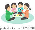 吃午饭的家庭 61253098
