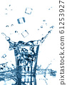 Splash of clean water with flying ice cubes in glass on white. Isolated. Healthy lifestyle. 61253927