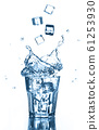 Splash of clean water with flying ice cubes in glass on white. Isolated. Healthy lifestyle. 61253930