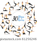30 yoga asanas set isolated on white background 61256246