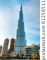 Burj Khalifa - the tallest skyscraper in the 61256511