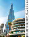 Burj Khalifa - the tallest skyscraper in the 61256513
