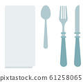 White dining napkin with cutlery vector icon flat isolated 61258065