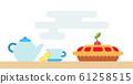 Tableware for tea and cherry pie vector icon flat isolated 61258515