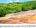 Seven Coloured Earths in Chamarel, Mauritius Island, Indian Ocean 61258594