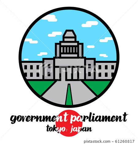 Circle icon Government parliament of Japan. vector illustration 61260817