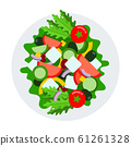 Vegetable salad with feta cheese top view vector flat isolated 61261328