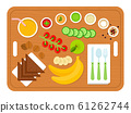 Vegan breakfast on wooden board with appliances vector icon flat isolated 61262744