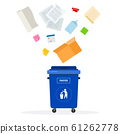 Blue trash can for paper waste flat isolated 61262778