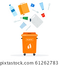 Trash Orange can for plastic waste vector flat isolated 61262783