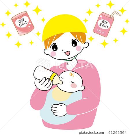 液態奶災難嬰兒媽媽方便 61263564