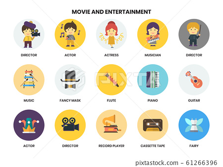 Entertainment icons set for business 61266396