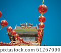Sky blue Close to the Chinese New Year Asian cultural descent churches and temple Including red lanterns to decorate with Chinese write meaning good luck wealth money throughout the year as a greetin 61267090
