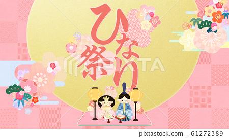 Background-Japanese-Japanese Pattern-Japanese Style-Spring-Pink-Hinamatsuri 61272389