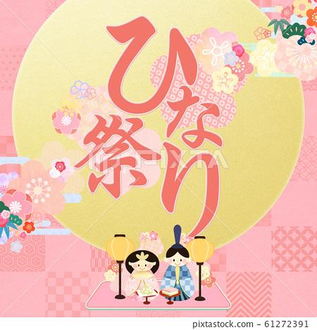 Background-Japanese-Japanese Pattern-Japanese Style-Spring-Pink-Hinamatsuri 61272391