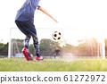 team soccer footballer get the ball to free kick 61272972