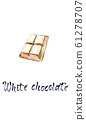 4 pieces of white chocolate bar 61278707
