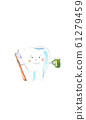 Tooth with toothbrush and green cup 61279459