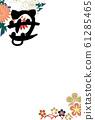 เทมเพลตการ์ดปีใหม่ที่มีตัวละครตกแต่งและตัวละครแปรงที่มีลักษณะเหมือนวัวที่มีตัวละครวัว 61285465