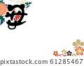 裝飾字符和畫筆字符水平樣式新年賀卡模板,看起來像帶有牛字符的牛 61285467