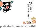 帶有裝飾字母和毛筆字符的水平樣式新年賀卡模板,看起來像帶有牛字符的牛 61285468