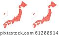 有和没有地名的变形日本地图集 61288914