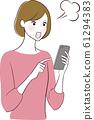 一個女人生氣與智能手機 61294383