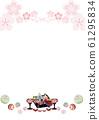 Hina娃娃和Temari與雪洞,Hina冰雹和Hishi麻chi背景素材 61295834