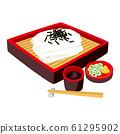 Illustration of zaru udon (square zaru) 61295902